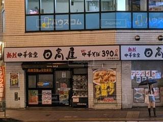 建物の中の店の写真・画像素材[3429845]