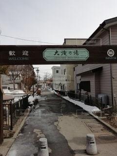 建物の側面に看板の写真・画像素材[3430382]