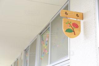 幼稚園の写真・画像素材[2283111]