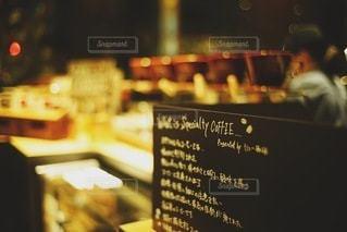 カフェの写真・画像素材[9701]