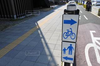 自転車 - No.409188