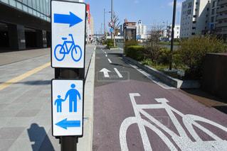 自転車 - No.409196