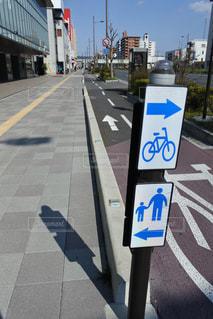 自転車 - No.409197