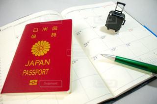 旅行のイメージ - No.895885