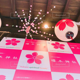 桜木神社の写真・画像素材[1412966]