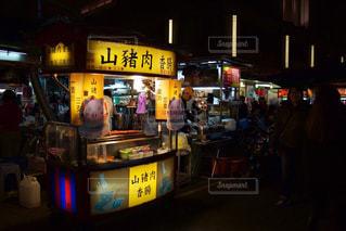 台湾 - No.361161