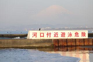 海の写真・画像素材[368896]