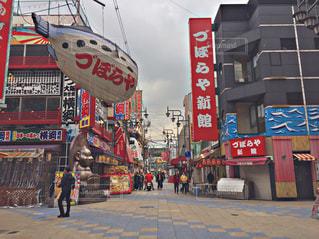 大阪の写真・画像素材[360141]