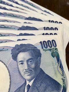 千円札。の写真・画像素材[1226179]