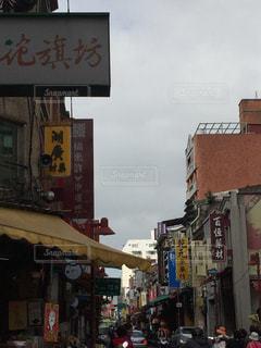 街並みの写真・画像素材[363589]