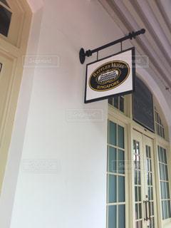 建物の側面にある記号 - No.840855
