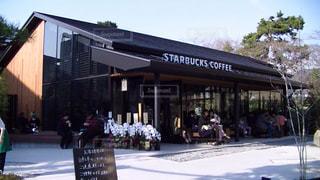 No.416253 コーヒー