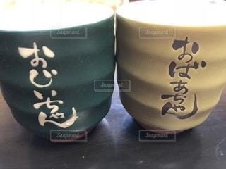 テーブルの上のコーヒー カップ - No.993445