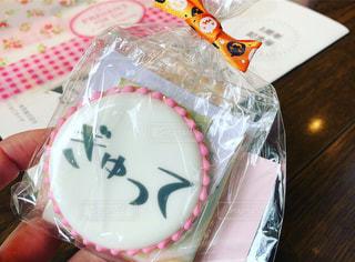 ぎゅって感謝祭の写真・画像素材[1446480]