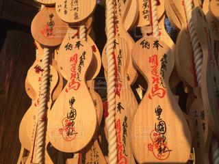 京都 - No.364218