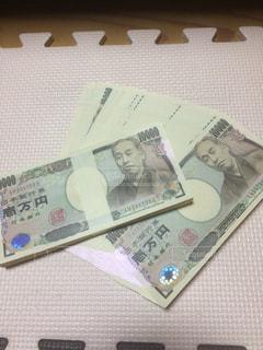 お金の写真・画像素材[364661]