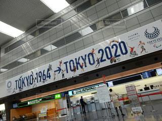 東京の写真・画像素材[373661]