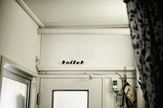団地のトイレの写真・画像素材[3081477]