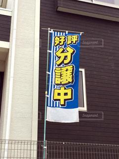 No.513034 新築