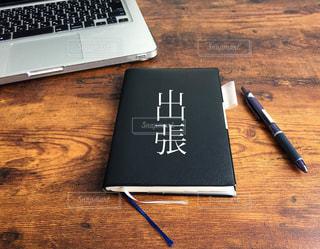 出張を表現したビジネス手帳 - No.931529