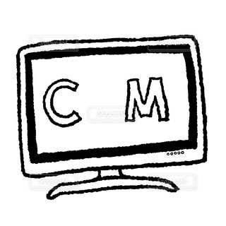 CMの写真・画像素材[1185628]