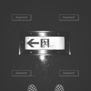 逃げろの写真・画像素材[1428653]