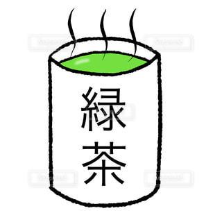 緑茶の写真・画像素材[1464731]