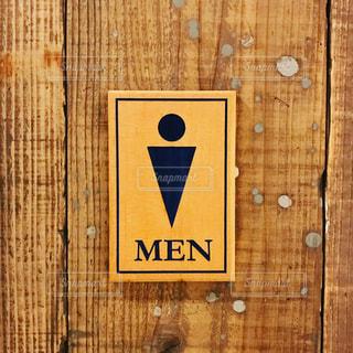 男トイレの写真・画像素材[1499009]