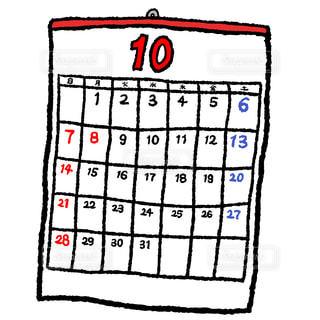 カレンダーの写真・画像素材[1572323]