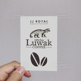 100%コーヒーの写真・画像素材[1601089]