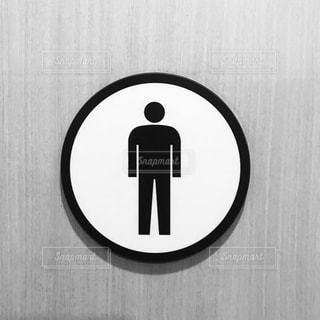 男性用トイレの写真・画像素材[1664419]
