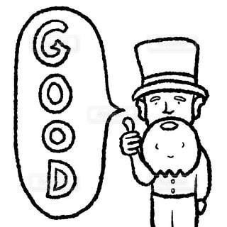 GOODの写真・画像素材[1753123]