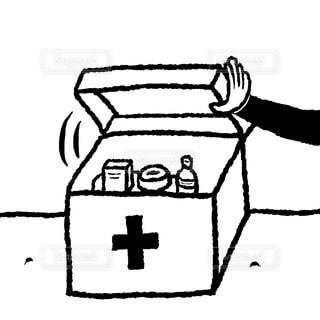 救急箱の写真・画像素材[1758529]