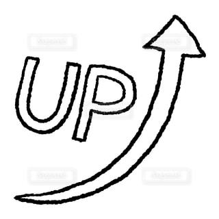 UPの写真・画像素材[1799627]
