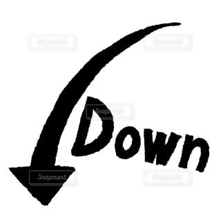 Downの写真・画像素材[1799630]