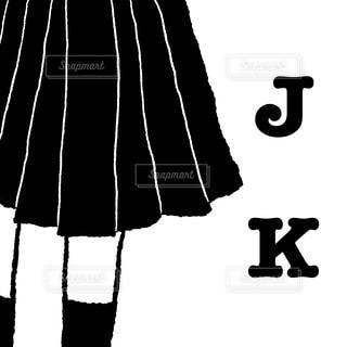 JKの写真・画像素材[2127804]