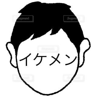 イケメンの写真・画像素材[2323508]