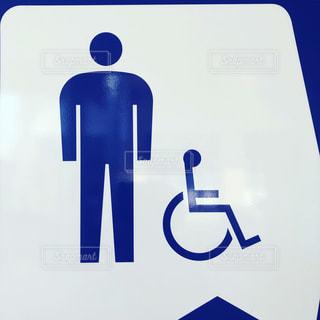 男性用トイレの写真・画像素材[2329848]