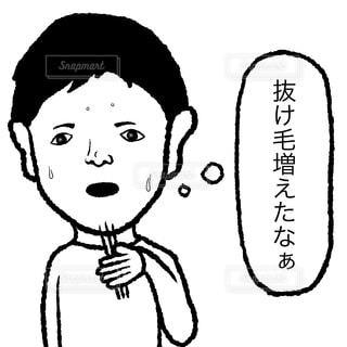 抜け毛の写真・画像素材[2397580]