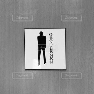 男性用トイレの写真・画像素材[2401601]