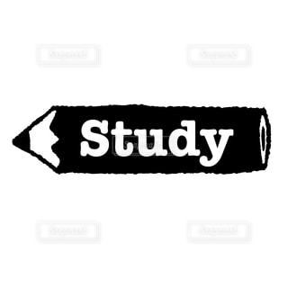 勉強の写真・画像素材[2407497]
