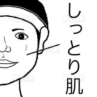 しっとり肌の写真・画像素材[2515465]