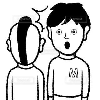 同窓会モヒカンの写真・画像素材[2638765]