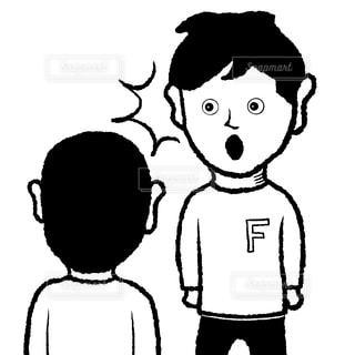 同窓会老けないの写真・画像素材[2642497]