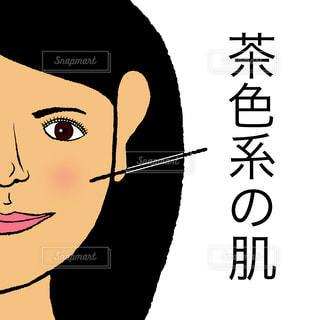 茶色系の肌の写真・画像素材[2687657]