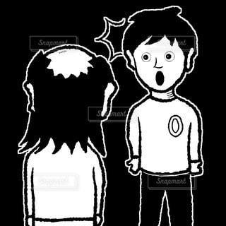 同窓会落武者の写真・画像素材[2959515]