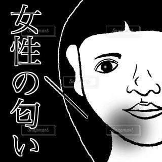 女性の匂いの写真・画像素材[3097482]