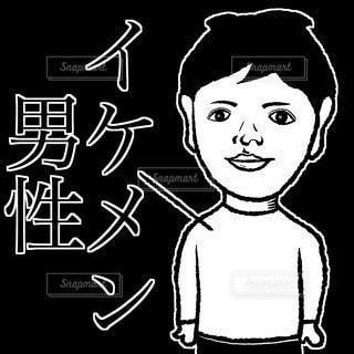 男性イケメンの写真・画像素材[3264330]