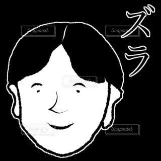 ズラの写真・画像素材[3699110]