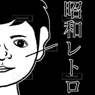 昭和レトロの写真・画像素材[3704850]